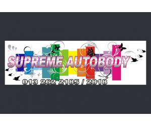 Supreme-Auto-Body-Logo